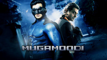Netflix box art for Mugamoodi