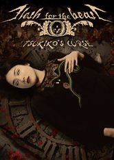 Flesh for the Beast: Tsukiko's Curse