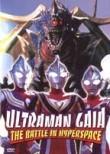 Ultraman Tiga Ultraman Dyna Ultraman... | filmes-netflix.blogspot.com