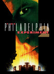 The Philadelphia Experiment 2 Poster