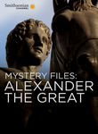 Mystery Files: Alexander the Great
