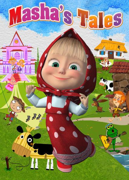 Masha's Tales Netflix AR (Argentina)