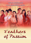 Feathers of Passion Poster