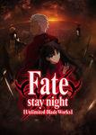 Fate/stay night: Unlimited Blade Works | filmes-netflix.blogspot.com
