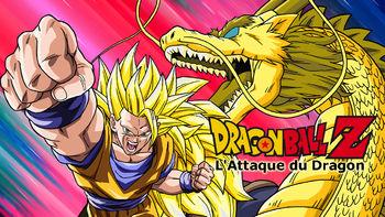 Netflix box art for Dragon Ball Z: Wrath of the Dragon