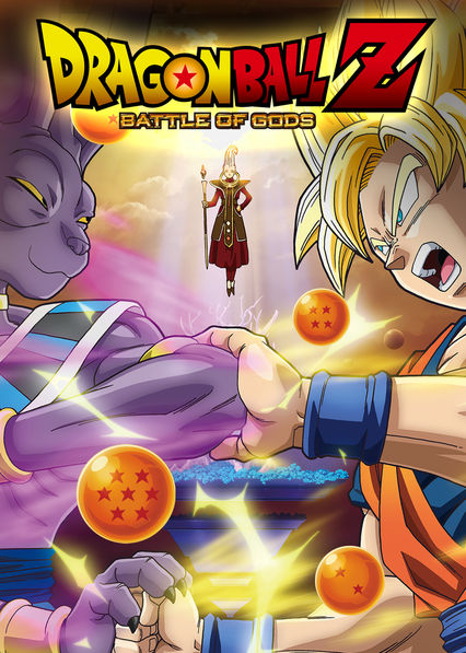 Dragon Ball Z: Battle of Gods Netflix CL (Chile)