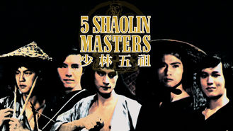 Netflix box art for Five Shaolin Masters