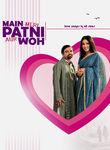 Main, Meri Patni Aur Woh Poster