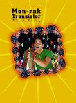 Mon-Rak Transistor