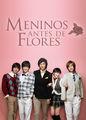 Meninos antes de flores | filmes-netflix.blogspot.com