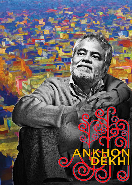 Ankhon Dekhi Netflix KR (South Korea)