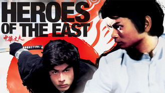 Netflix box art for Heroes Of The East