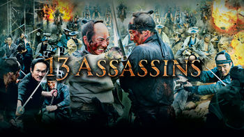 Netflix box art for 13 Assassins