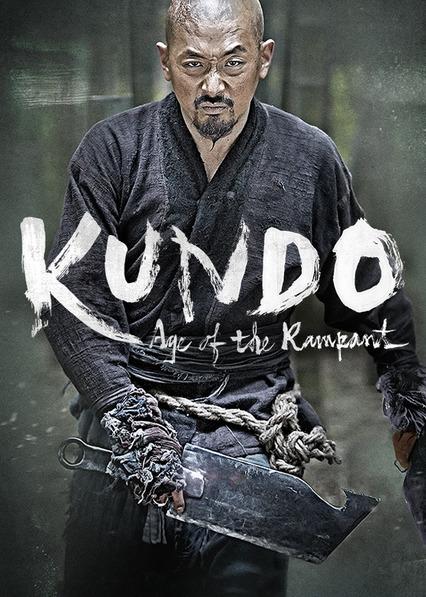 Kundo: Age of the Rampant Netflix PR (Puerto Rico)