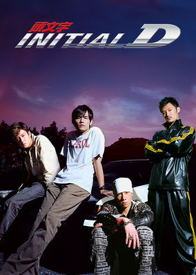 Initial D: Special Edition