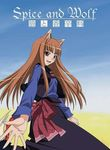 Spice and Wolf: Season 2 Poster