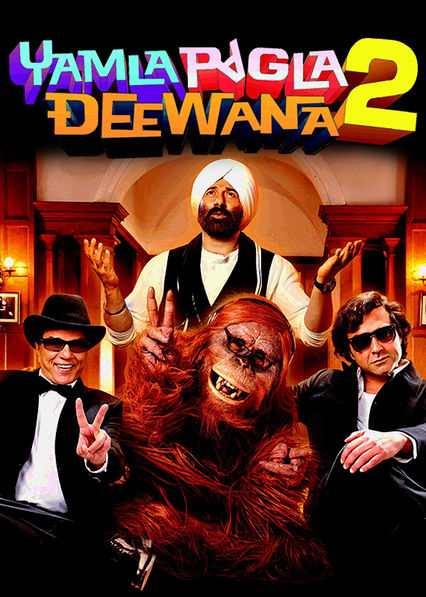 Yamla Pagla Deewana 2 Netflix DO (Dominican Republic)