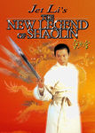 New Legend of Shaolin Poster