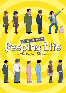 Peeping Life: The Perfect Edition