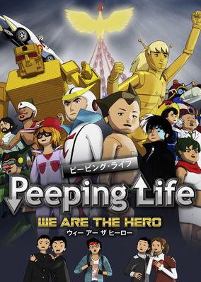 Peeping Life: We Are the Hero
