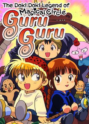 Guru Guru Ⅱ - Season 1