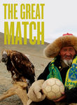 The Great Match Poster