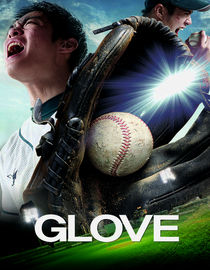 The Glove