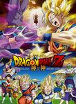 Dragon Ball Z: A Batalha dos Deuses | filmes-netflix.blogspot.com.br