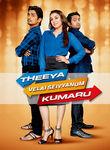 Theeya Velai Seyyanum Kumaru Poster
