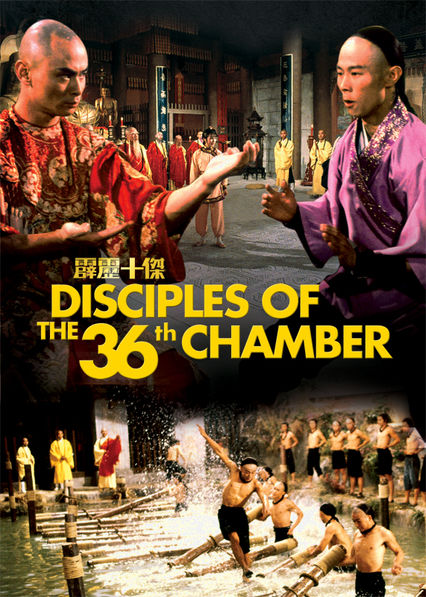 Disciples Of The 36th Chamber Netflix BR (Brazil)