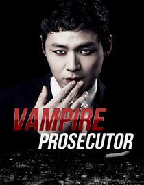 Vampire Prosecutor: Episode 2