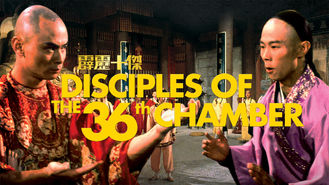 Netflix box art for Disciples Of The 36th Chamber
