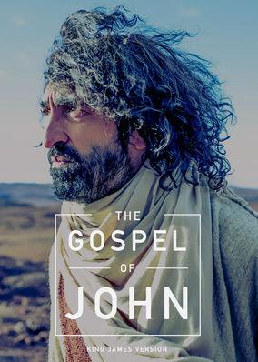 Gospel of John: King James Version, The