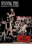 30 for 30: Winning Time: Reggie Miller vs. The New York Knicks Poster