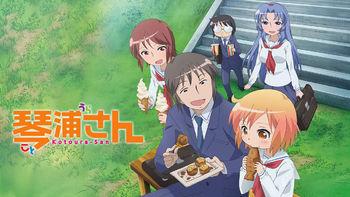 Netflix box art for Kotoura-san - Season 1