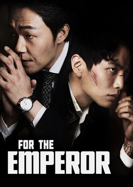For the Emperor Netflix KR (South Korea)