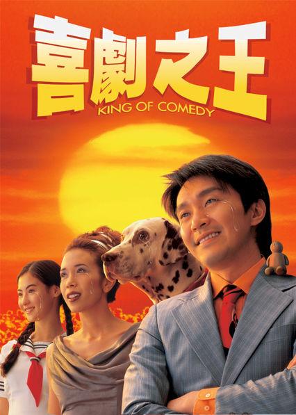 King of Comedy Netflix US (United States)