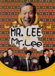 Mr. Lee vs. Mr. Lee