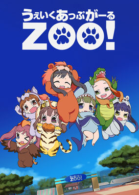 wake up, girl ZOO!
