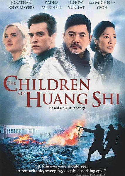 Escape from Huang Shi Netflix ES (España)