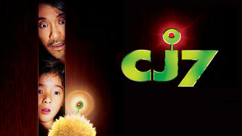 Netflix box art for CJ7