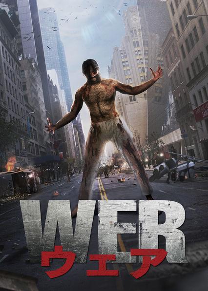 Wer Netflix BR (Brazil)