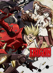 Trigun Badlands Poster