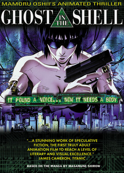 Ghost in the Shell Netflix DO (Dominican Republic)