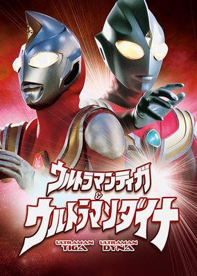 Ultraman Tiga & Dyna - Los Guerreros de la Estrella de la Luz