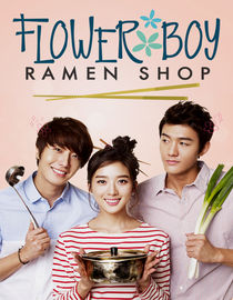 Flower Boy Ramen Shop: If It's Eun Bi
