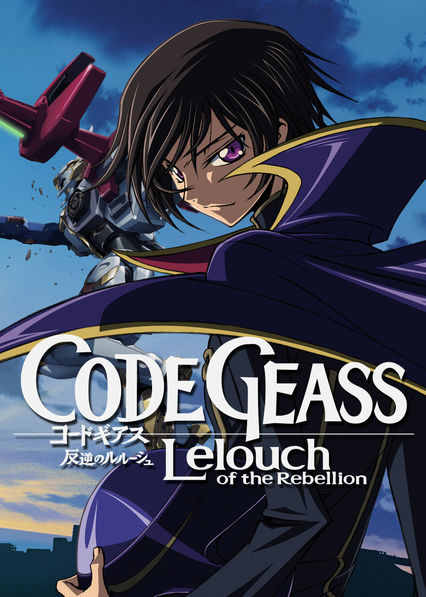 Code Geass: Lelouch of the Rebellion Netflix ES (España)