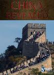 China Revealed
