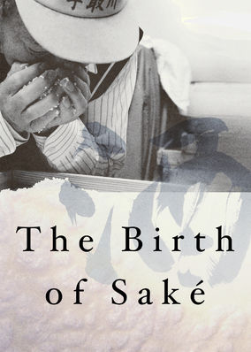 Birth of Saké, The