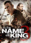 In the Name of the King 3: The Last Job